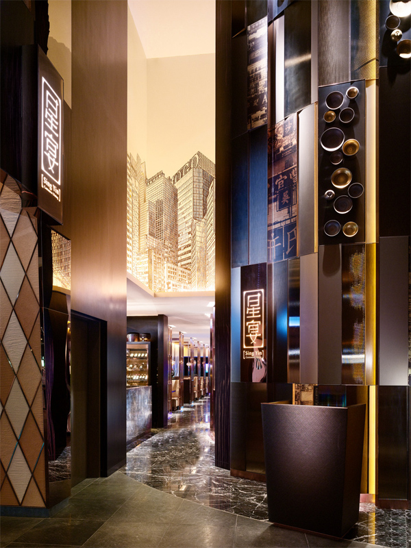 W HOTEL Sing Yin Restaurant entrance cityscape
