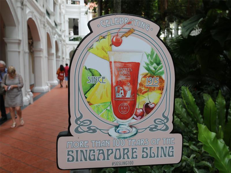 Raffles Hotel Singapore sign for Singapore Sling