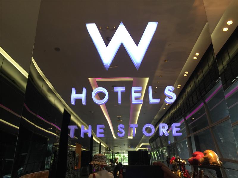 W-BANGKOK-merchandise-store